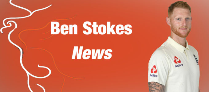 The latest news about Phoenix Management Group's Ben Stokes (PhoenixMedia Image Created from a Photo by Gareth Copley/Getty Images).